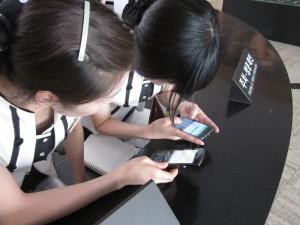 Accessing Naver via a mobile