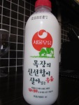 At last man sized Korean milk