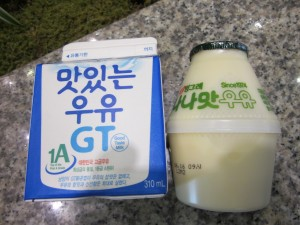 Korean Milk 우유 (uyu)