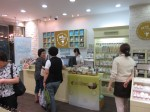 Skin Food shop interior 2