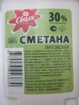 Russkiy Mir (Русский Мир) Smetana food label