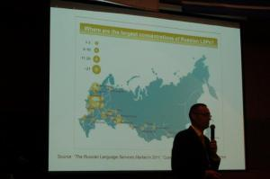 Doug Lawrence Presenting CSAs Russian LSP Map in St Petersburg