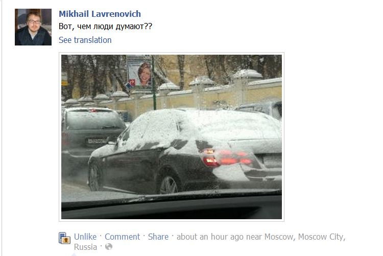 "Facebook - ""See translation"" before translation shown"