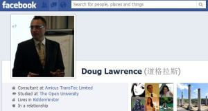 Facebook allows me to have my Chinese first name