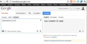 Why you shouldn't use Google Translate