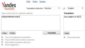 Yandex translate does a slightly better job